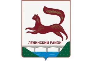 Ленинский район Уфы - герб