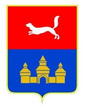 Советский район Уфы - герб